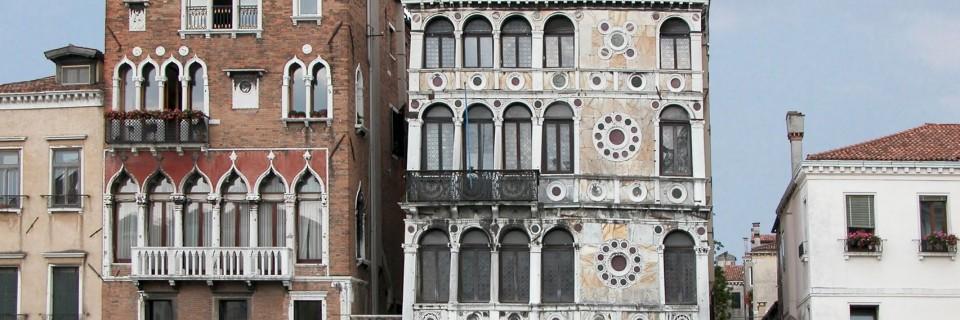 Палаццо Дарио