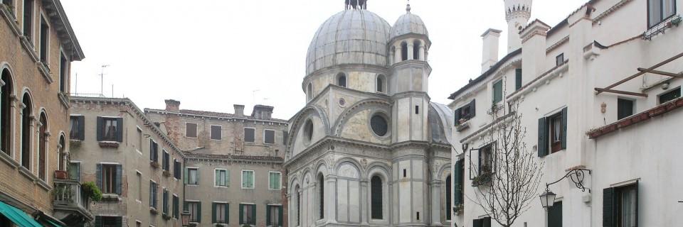 Санта-Мария-деи-Мираколи