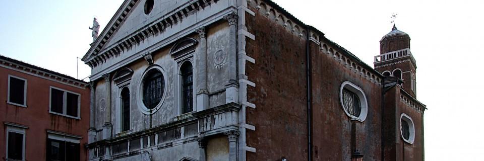 Сан Себастиано