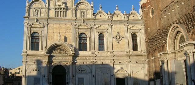 Скуола Сан-Марко