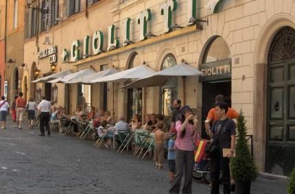 Кафе Giolitti